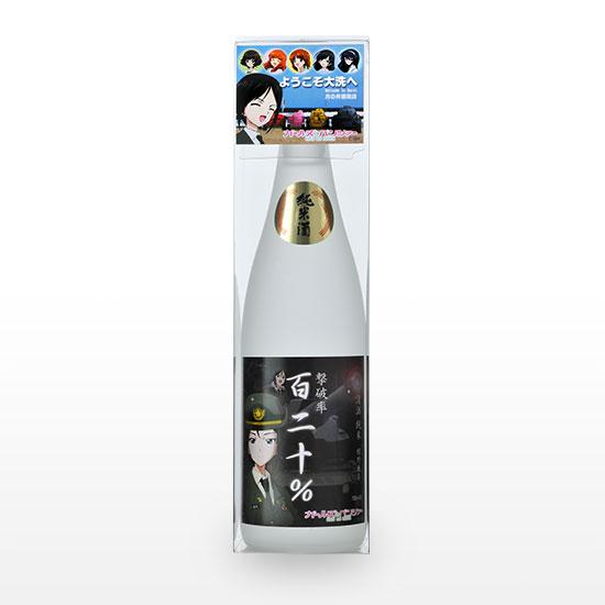 【ガルパン】 月の井 純米 蝶野亜美「撃破率百二十%」 (720ml)
