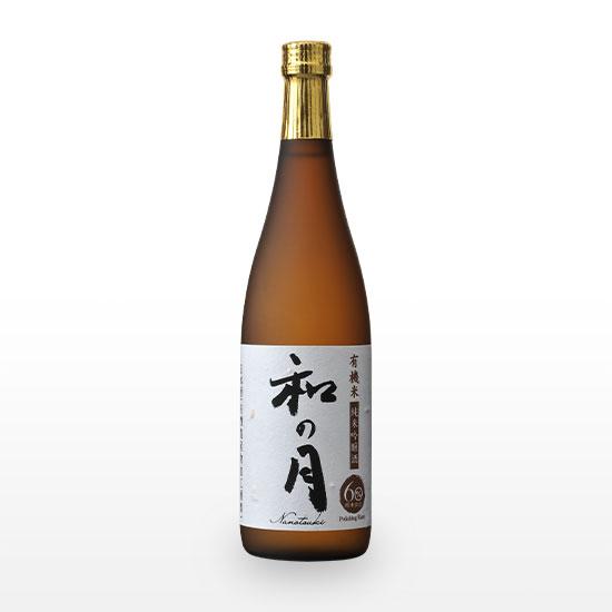 【オーガニック日本酒】有機米純米吟醸酒 和の月60 火入れ (720ml)