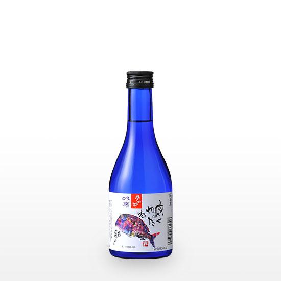 吟醸 「鯛より」 (300ml)
