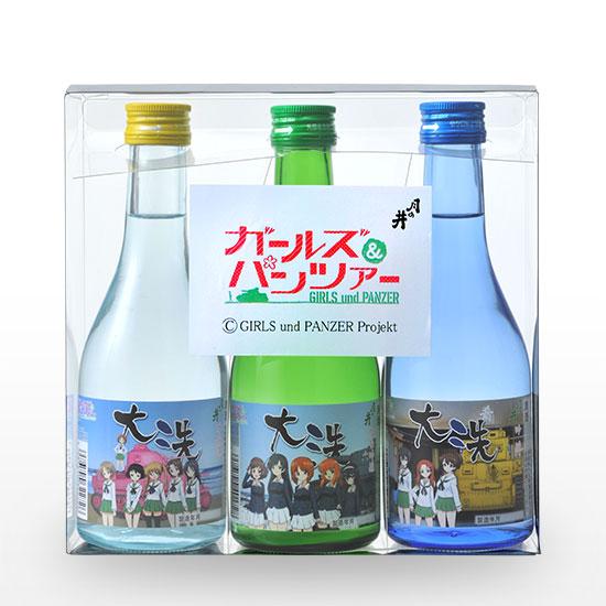 【ガルパン】 月の井ガールズ&パンツァーラベル 3本飲み比べセット (300ml×3)