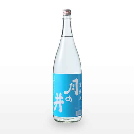 月の井 夏純米 (1.8L) ※クール冷蔵便