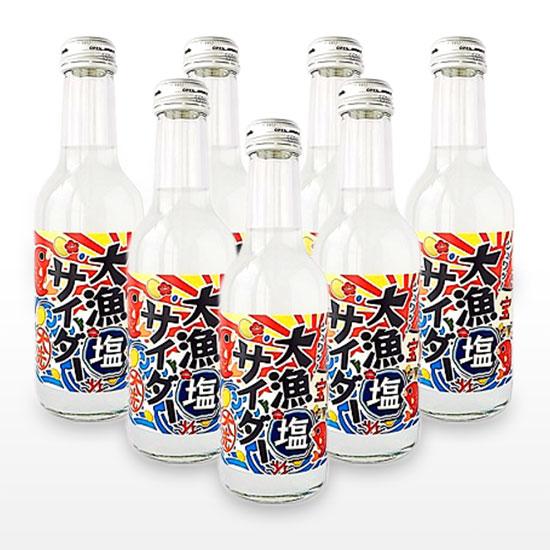 大漁塩サイダー (245ml×24本)※ケース販売