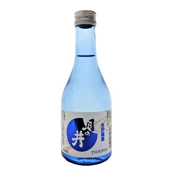 月の井 本醸造 生貯蔵酒 (300ml) ※クール冷蔵便