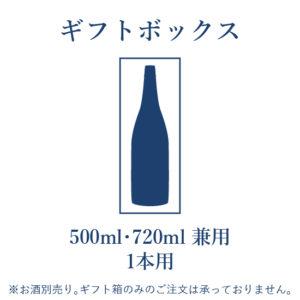 box_s1