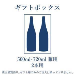 box_s2