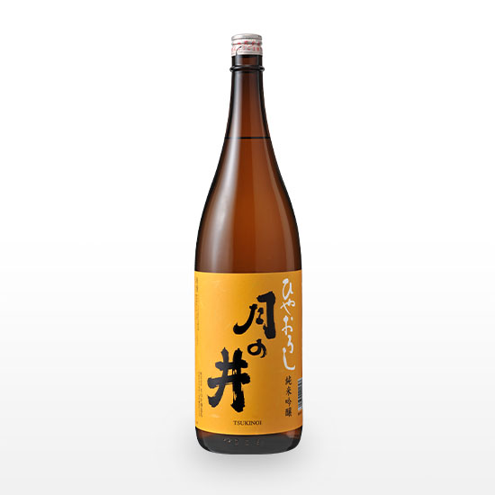 月の井 純米吟醸 ひやおろし (1.8L)