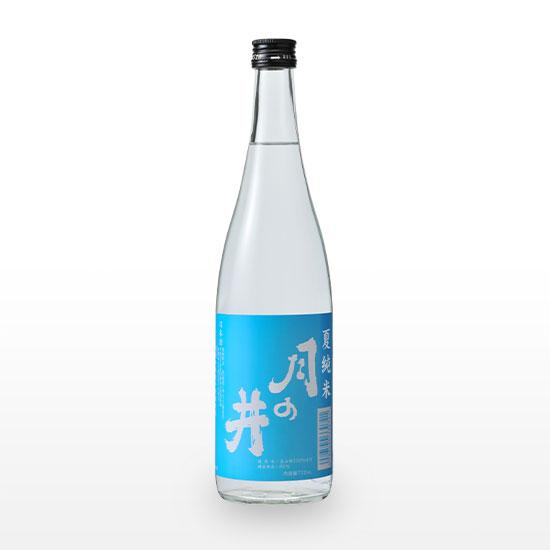 月の井 夏純米 (720ml) ※クール冷蔵便