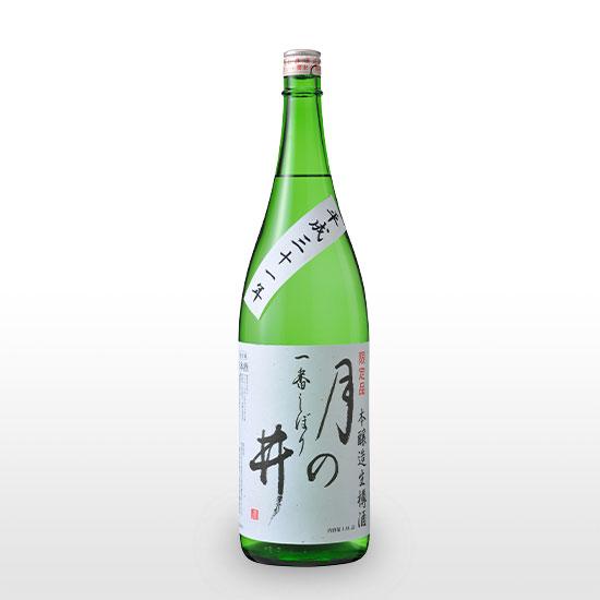 【新酒】 月の井 本醸造<生> 一番しぼり樽酒 (1.8L) ※クール冷蔵便