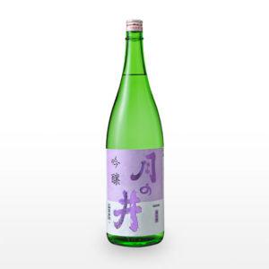 tsukinoi1800-2