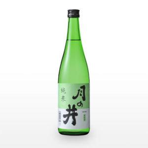 tsukinoi720-2