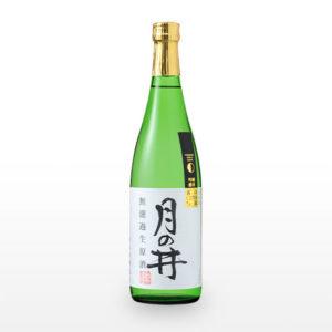tsukinoi720_cool