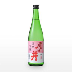 tsukinoi_720-2